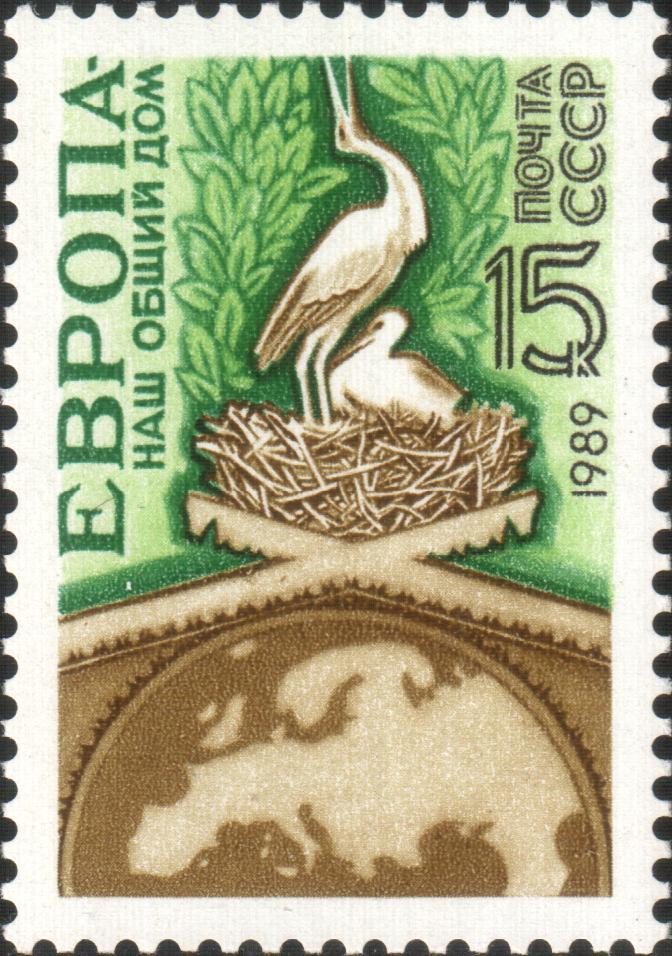 1989 CPA 6076.jpg