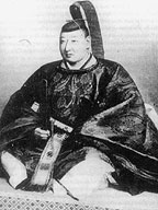 Abe-masahiro.jpg
