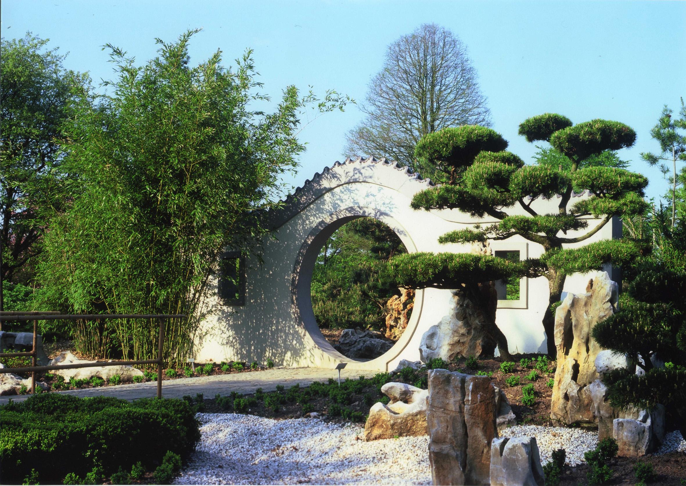 file:arboretum ellerhoop - chinesischer garten - wikimedia commons, Garten und erstellen