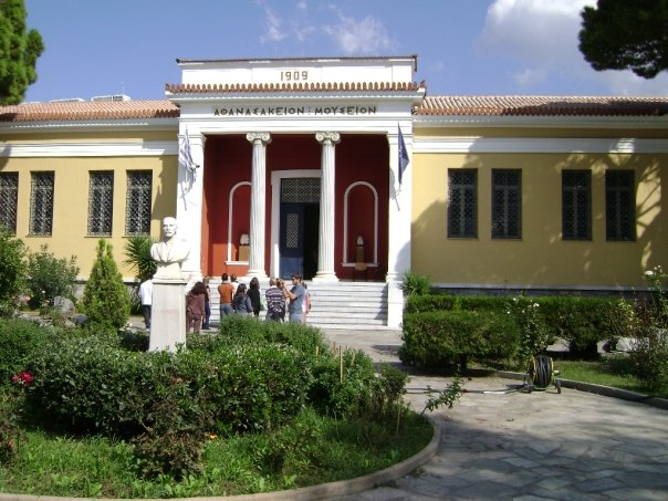 File:Archaeological Museum of Volos.jpg