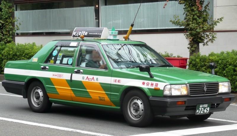 Askakotsu