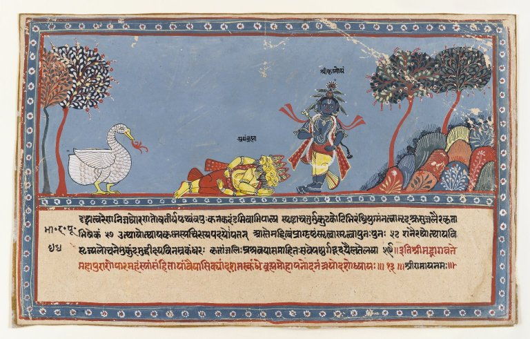 Brooklyn Museum - Brahma Worships Krishna Page from a Dispersed Bhagavata Purana Series.jpg