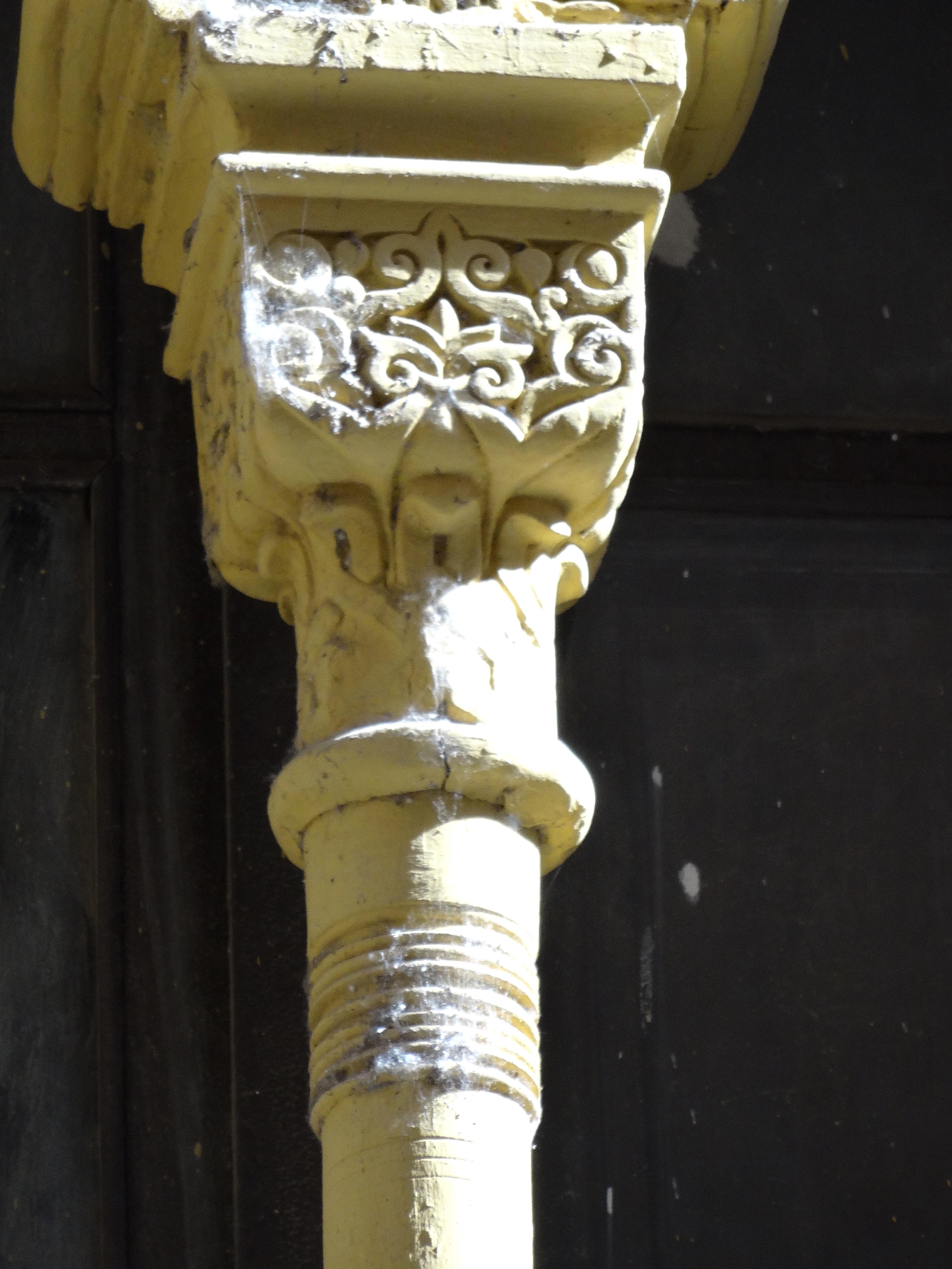 File casas neomud jares c rdoba 005 jpg wikimedia commons for Inmobiliarias cordoba