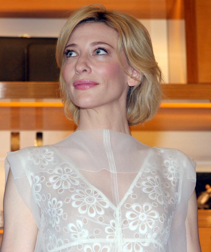 Cate Blanchett Alter