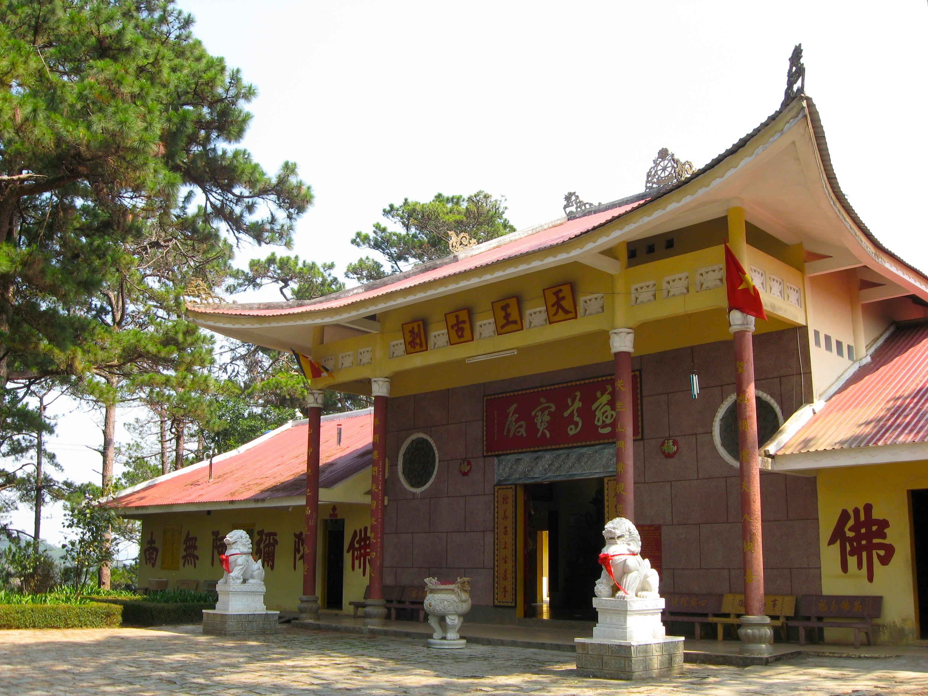 Thiên Vương Cổ Sát – Wikipedia tiếng Việt