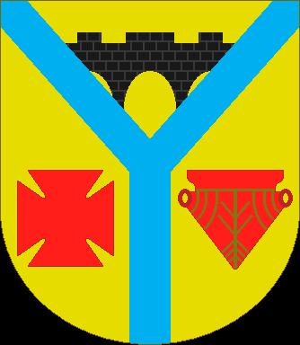 Герб Черневецкого района