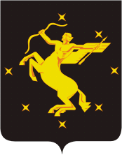 Coat of Arms of Khimki (Moscow oblast).png