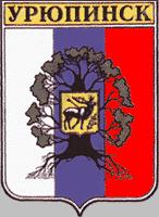 Лежак Доктора Редокс «Колючий» в Урюпинске (Волгоградская область)