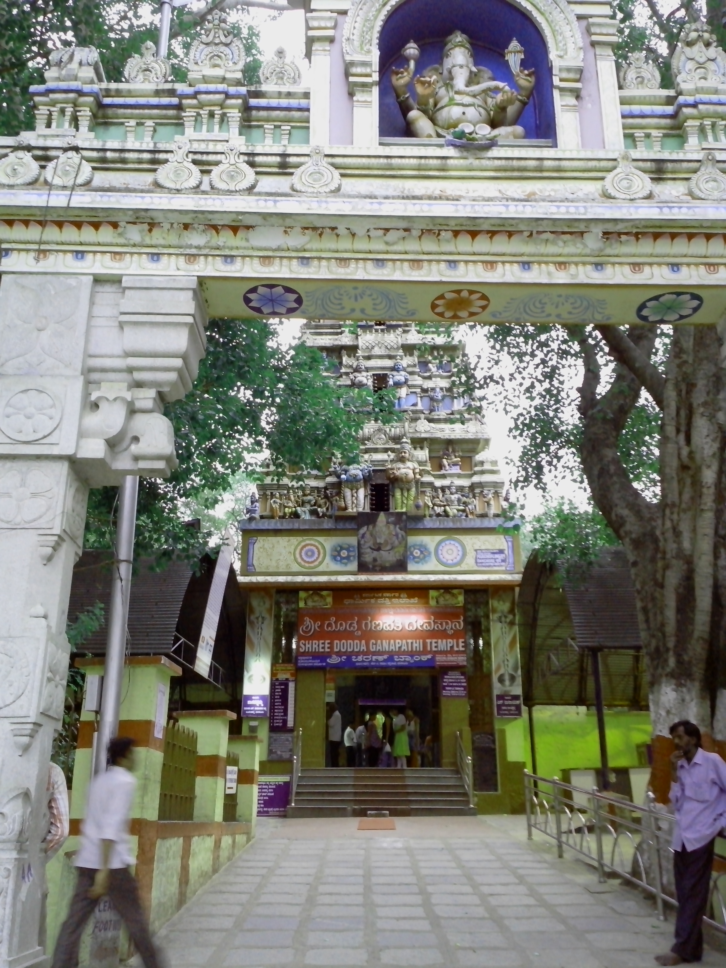 Shree Dodda Ganapathi Temple