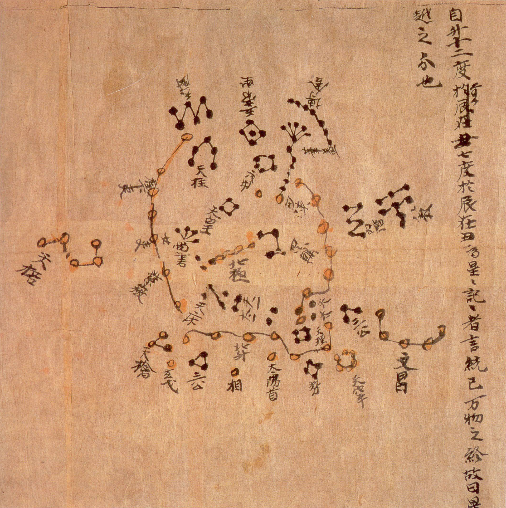 Astrology Star Charts: Dunhuang star map.jpg - Wikimedia Commons,Chart