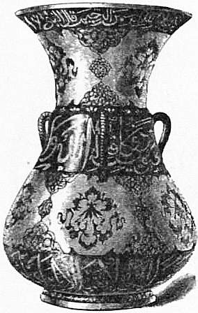 EB1911 Ceramics Fig. 41.—Lamp from the Mosque of Omar.jpg