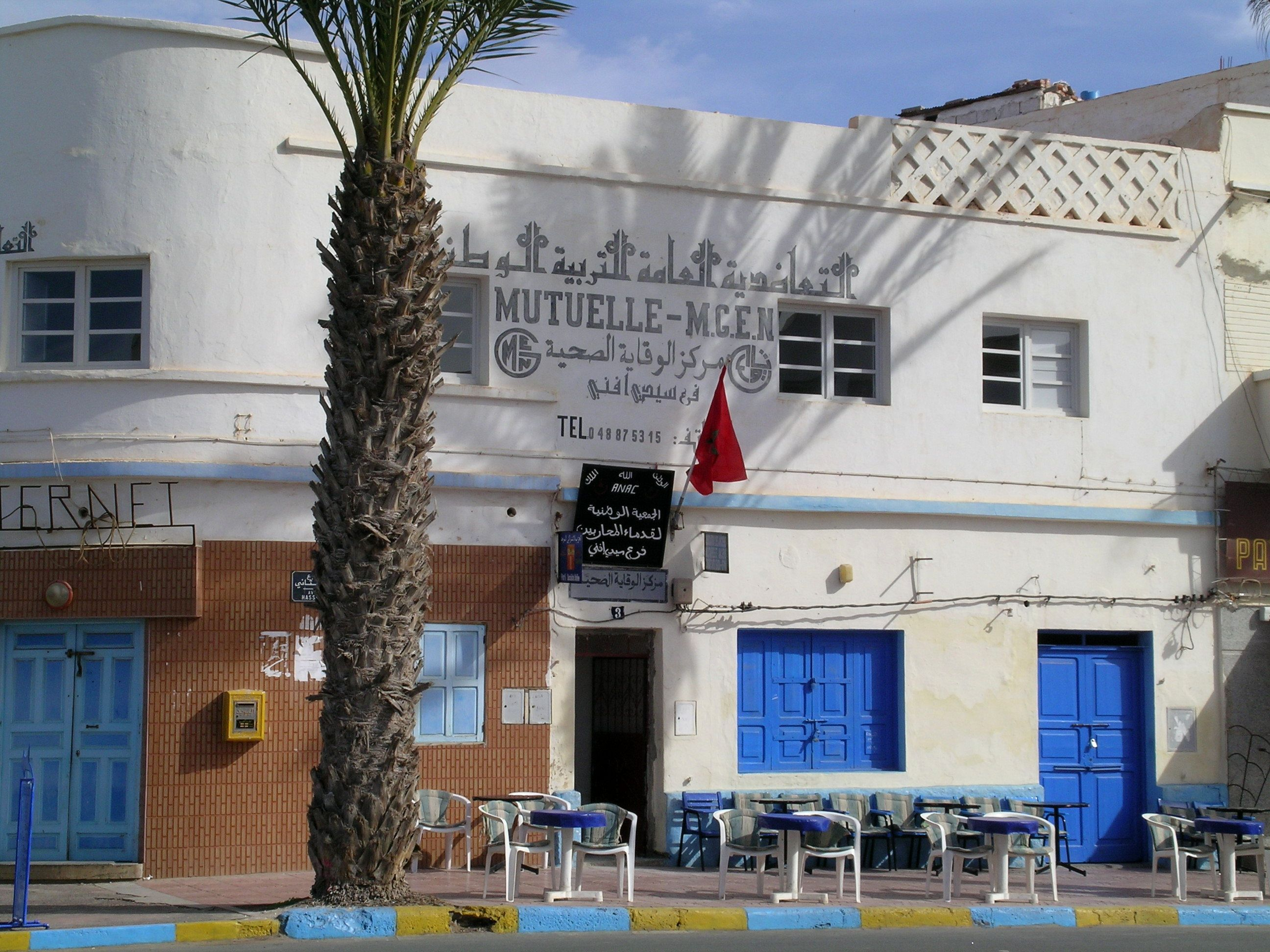 Edificio de la Mutuelle generale de leducation nationale en Sidi Ifni (Marruecos).jpg Español: Edificio de la Mutuelle générale de l'éducation nationale