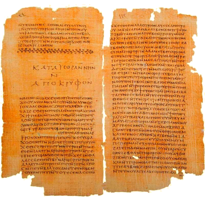 Gospel Of Thomas Wikipedia
