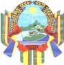 EscudoTangua.png