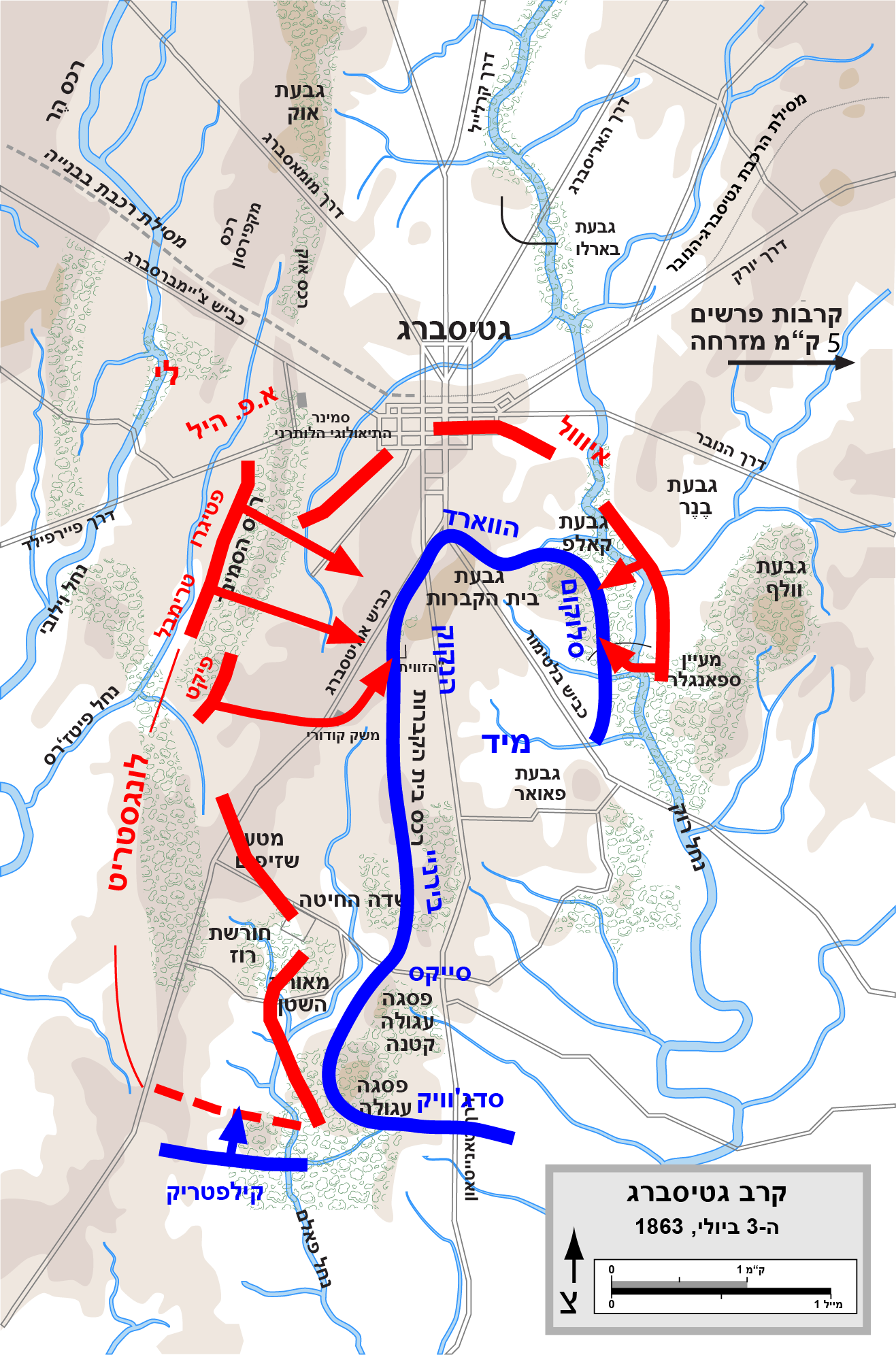 FileGettysburg Battle Map Day3hebpng  Wikimedia Commons
