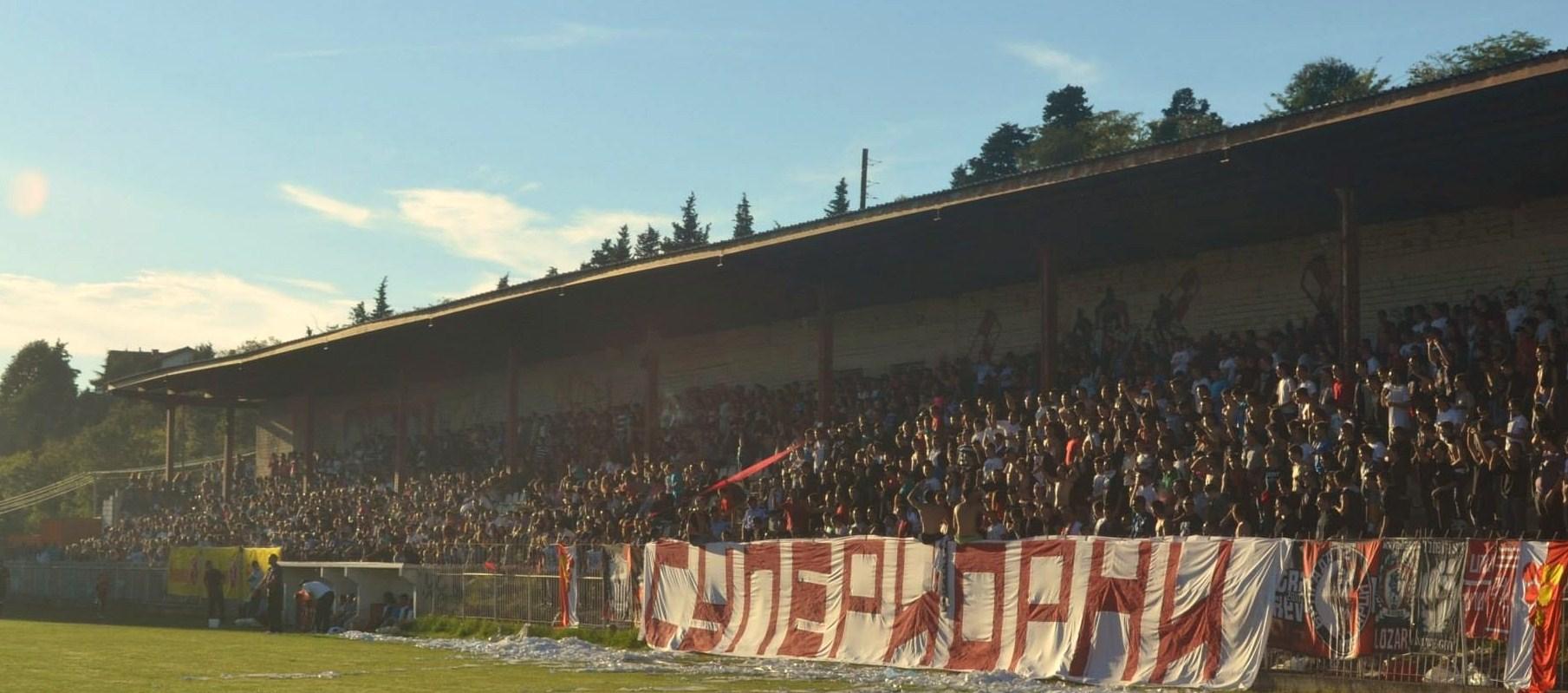 Gradski Stadion Kavadarci Quiz