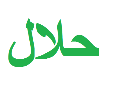 file halal word in arabic png   wikimedia commons