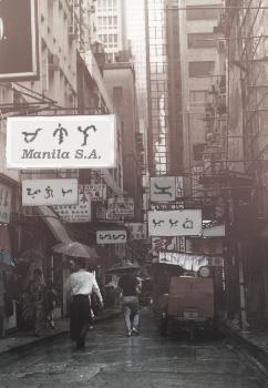 File:Hipoteza Manilo.jpg