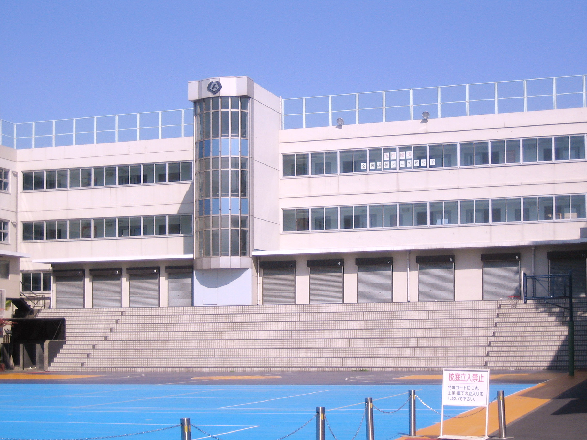 Description horikoshi high school school building
