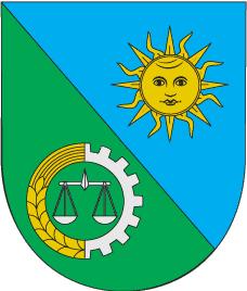 Jarmolynetskiy rayon gerb.png