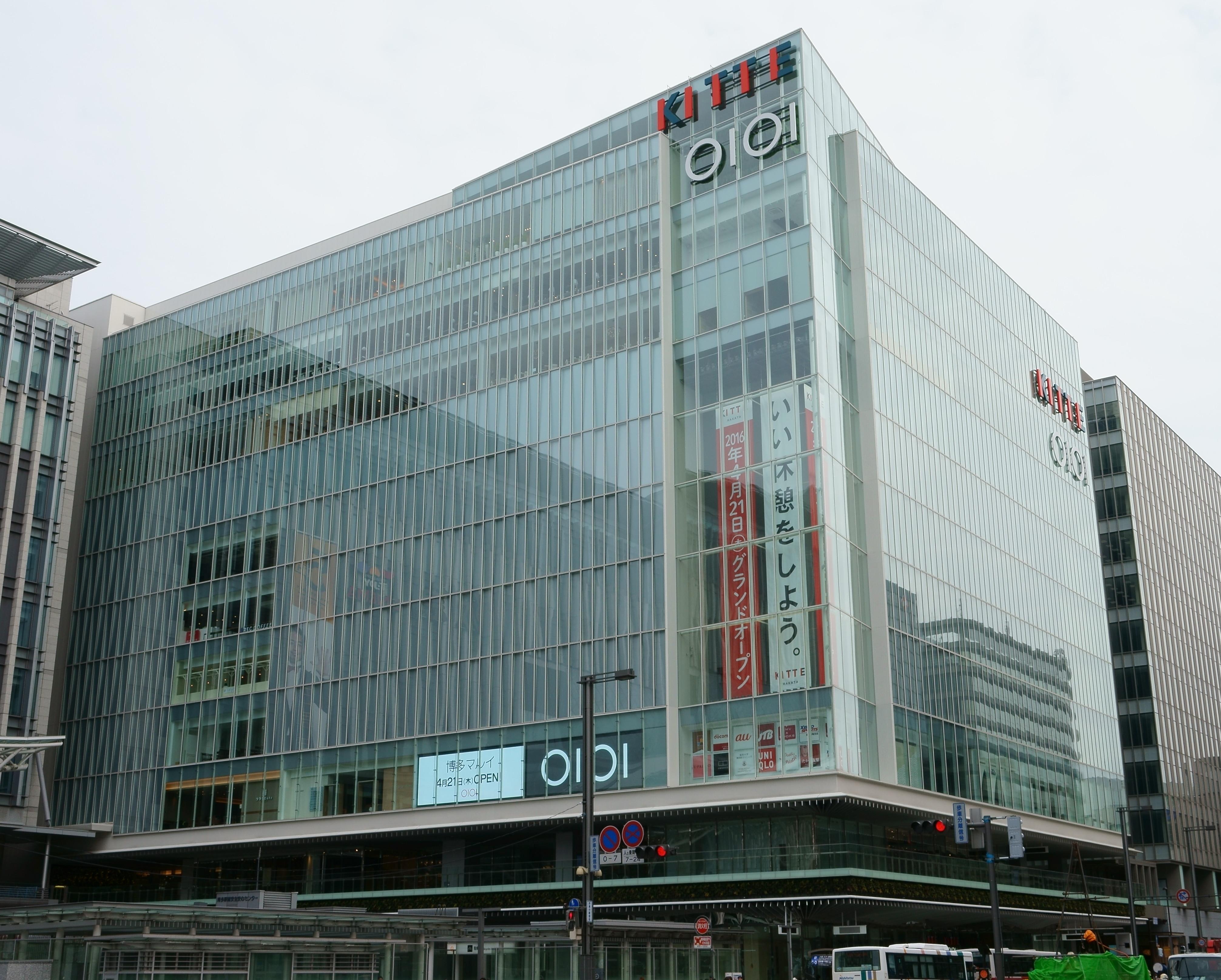 4d0cc0e3ec2fd 丸井 - Wikipedia