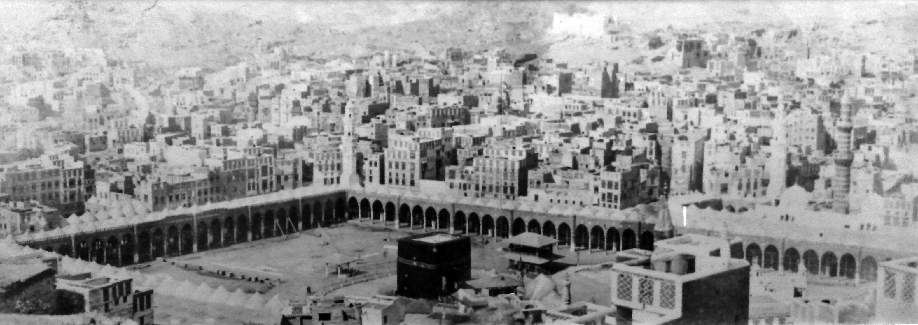 File:Kaaba old 2.jpg -...