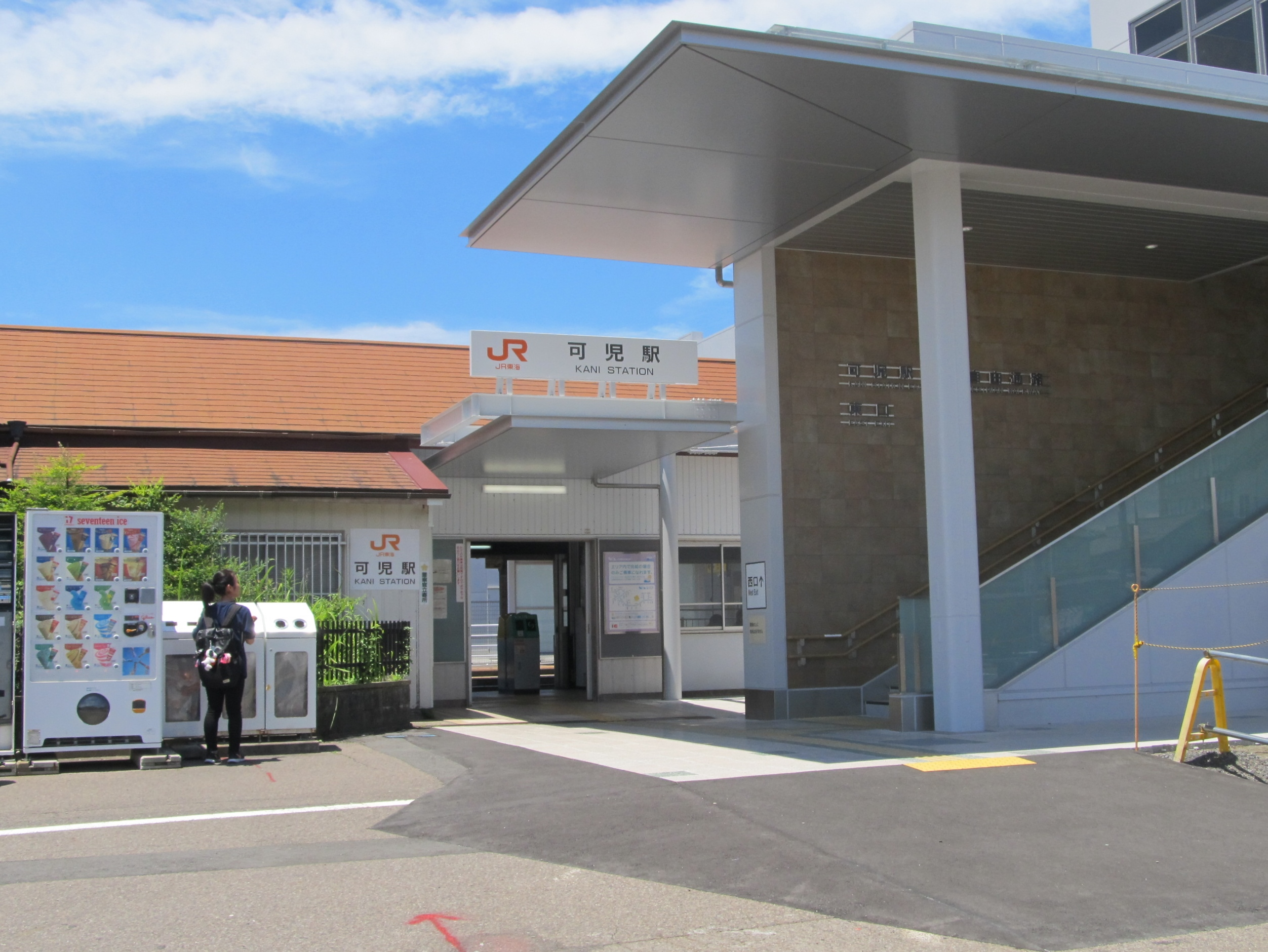 可児駅 - Wikipedia