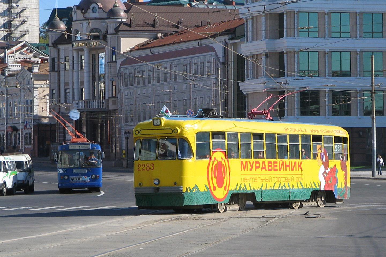 tram trolley