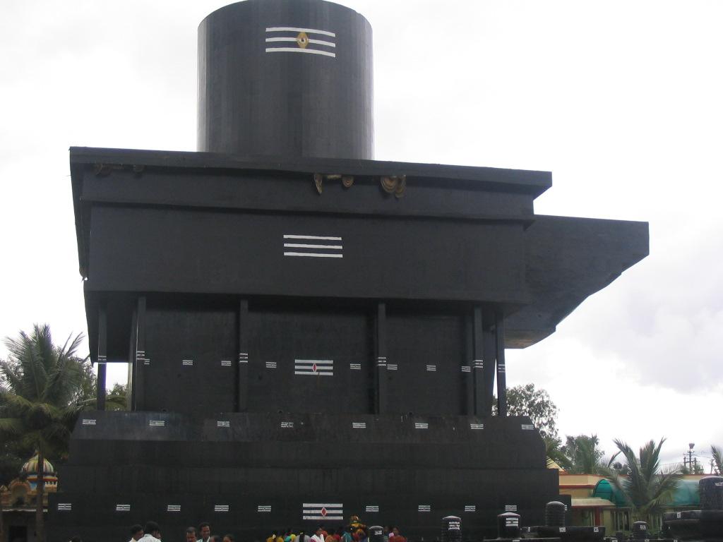 Kotilingeshwar Temple