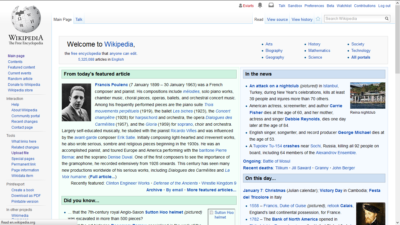 Screenshot - Wikipedia