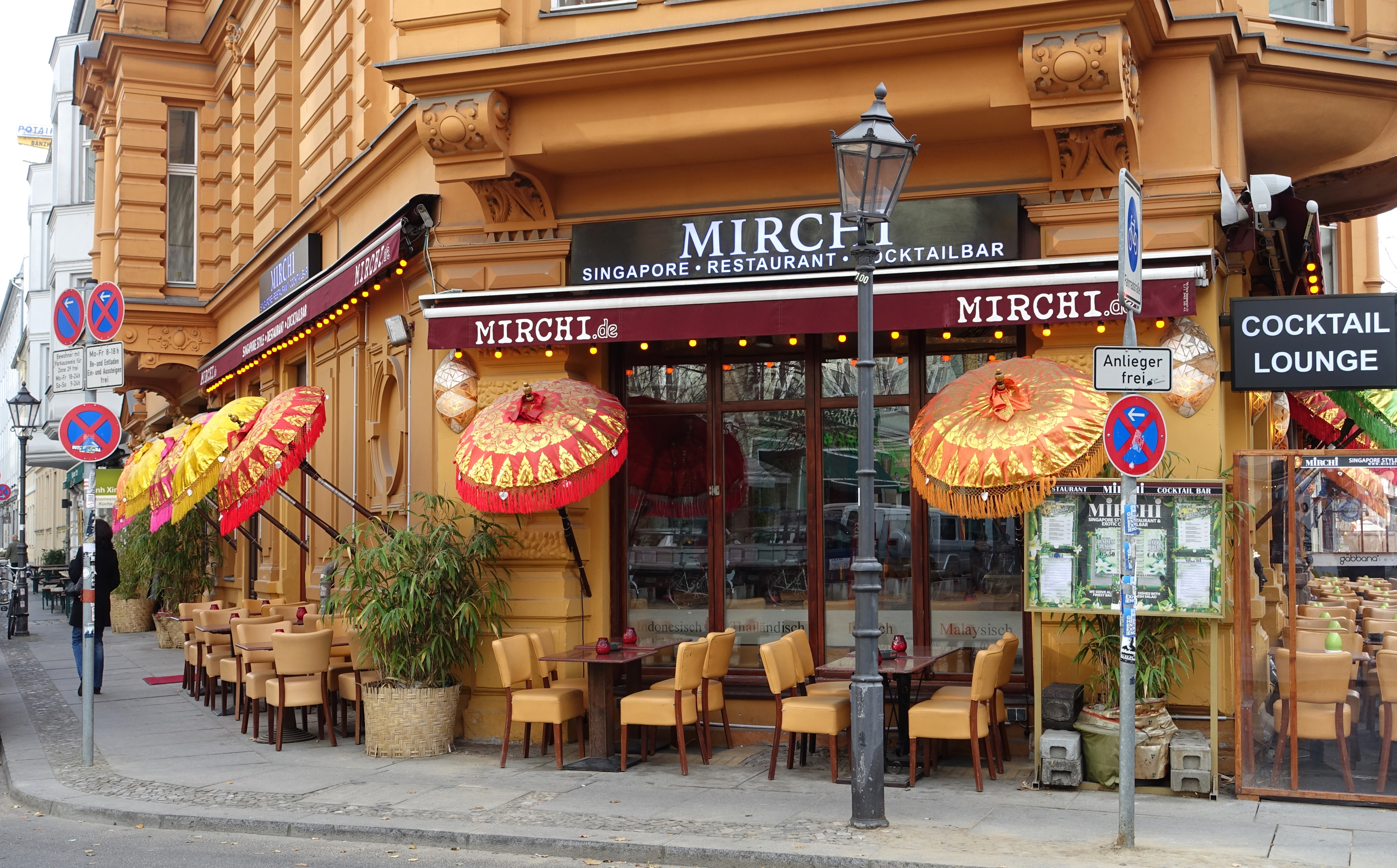 file mirchi singapore restaurant berlin germany dsc00624 jpg wikimedia commons. Black Bedroom Furniture Sets. Home Design Ideas