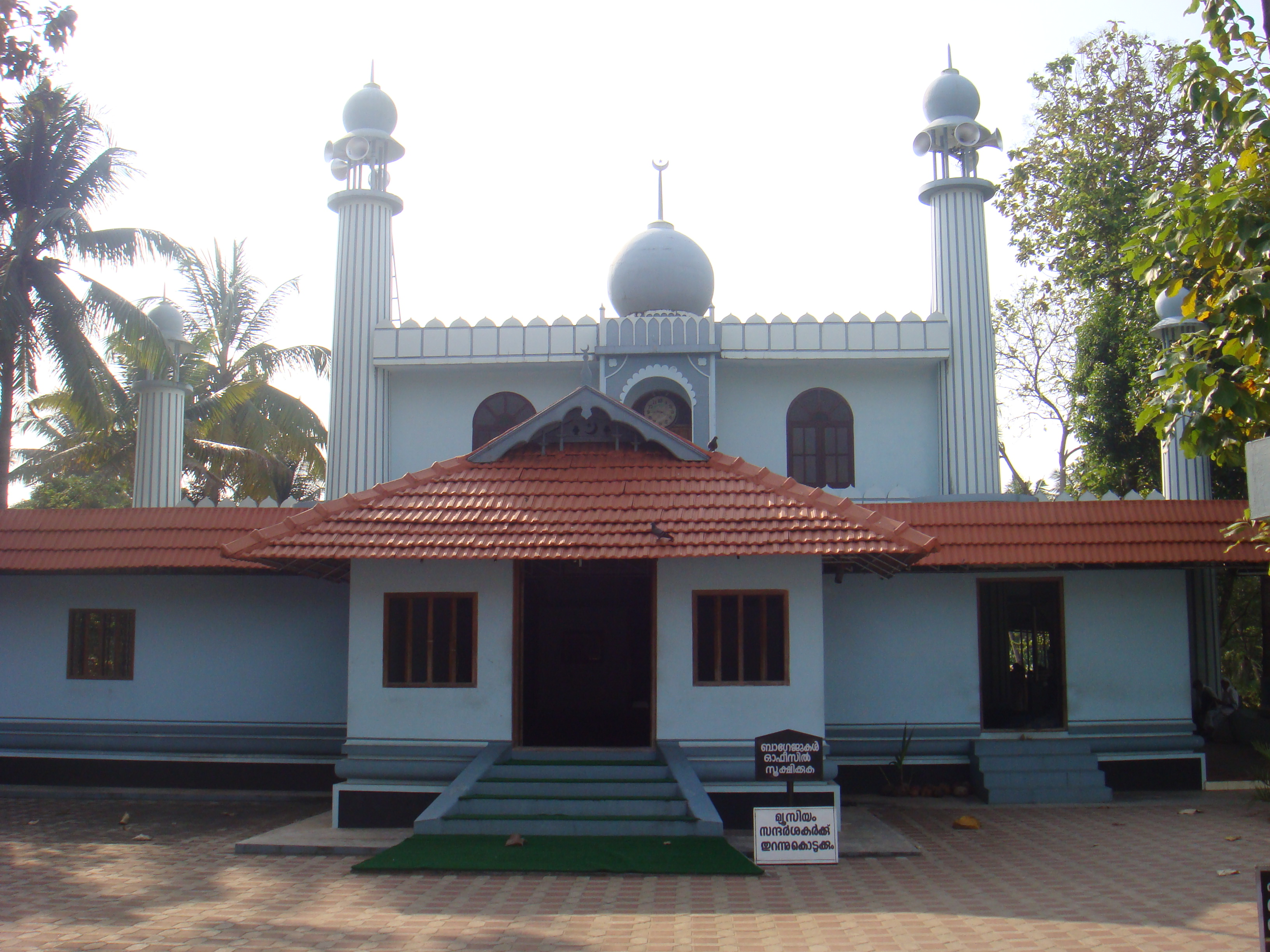 cheraman juma masjid is a mosque in methala kodungallur taluk in cheraman juma masjid is a mosque in methala kodungallur taluk in the n state of