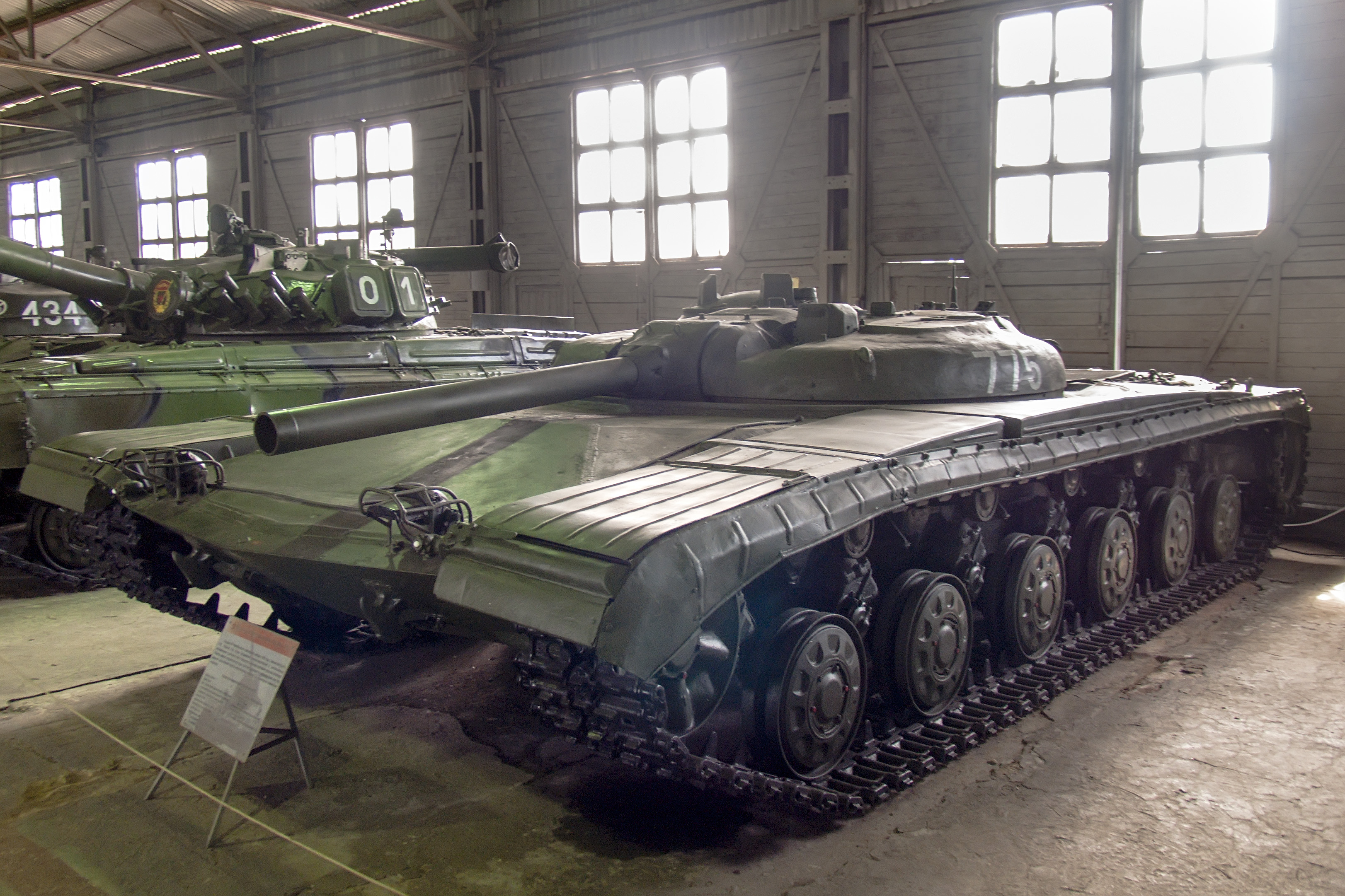 Armoured Vehicles For Sale >> File:Object 775 in the Kubinka Museum.jpg - Wikimedia Commons