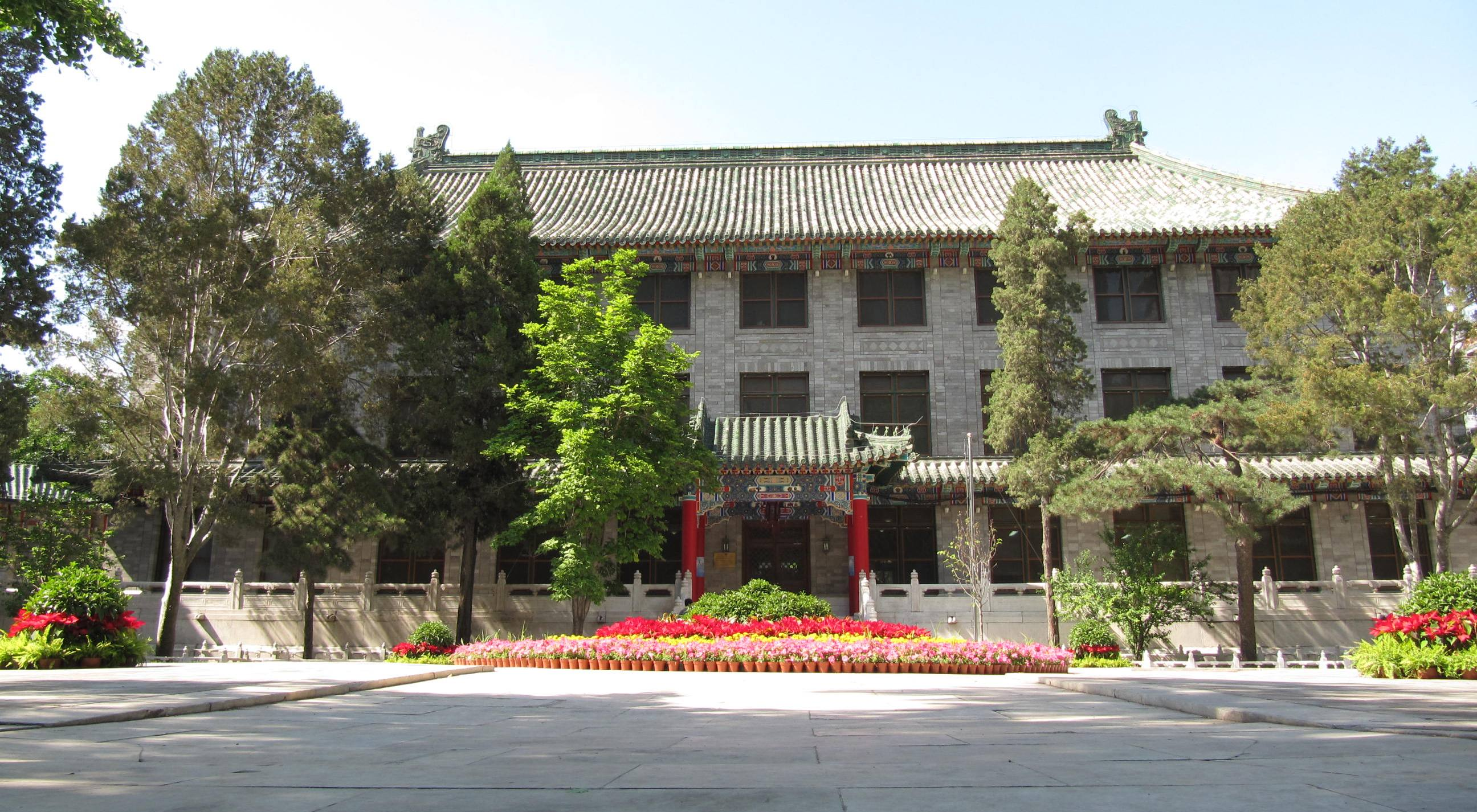 English: The old buildings of the Peking Union...