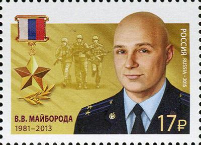 юбилейные монеты 10 рублей пермский край