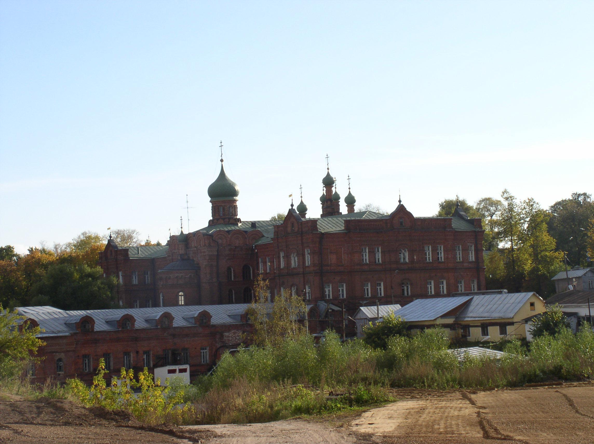 Нижнесергинская центральна районная больница