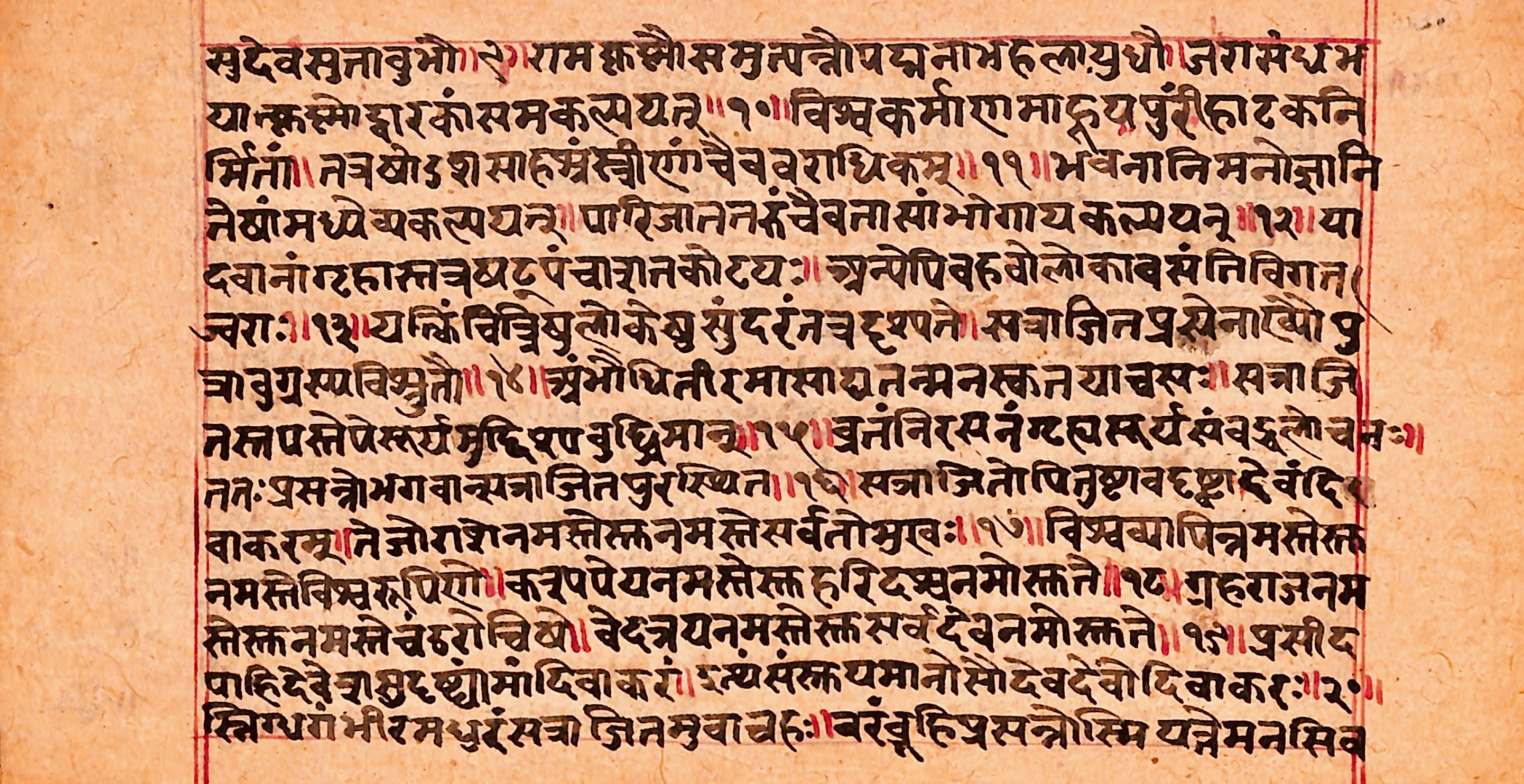 Complete Book Of Bhavishya Purana In English