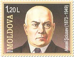 Stamp of Moldova md106cvs.jpg