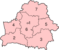 Subdivisions of Belarus.png