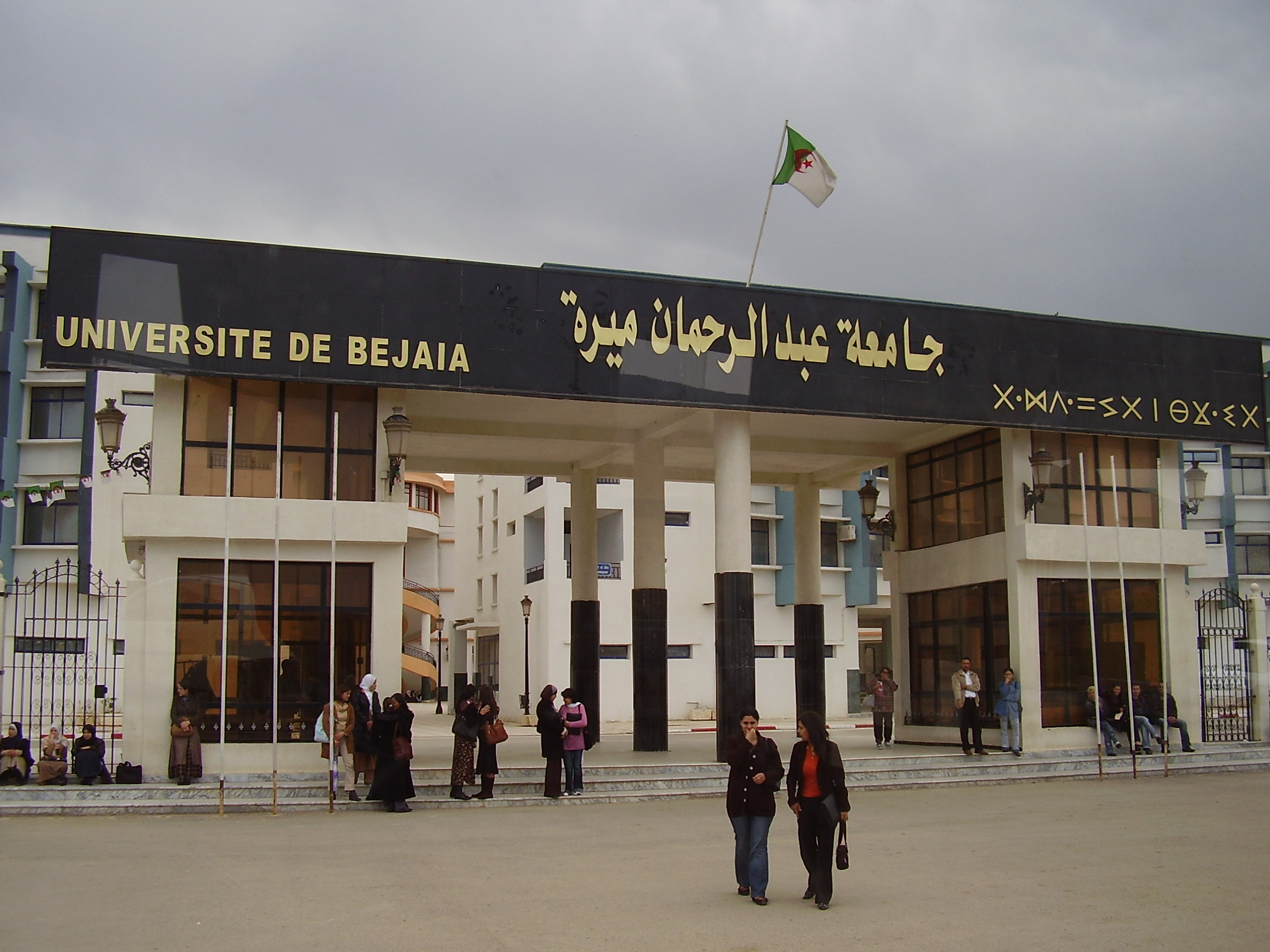 Algeria – Barbary Privateers - The main entrance of the University of Béjaïa