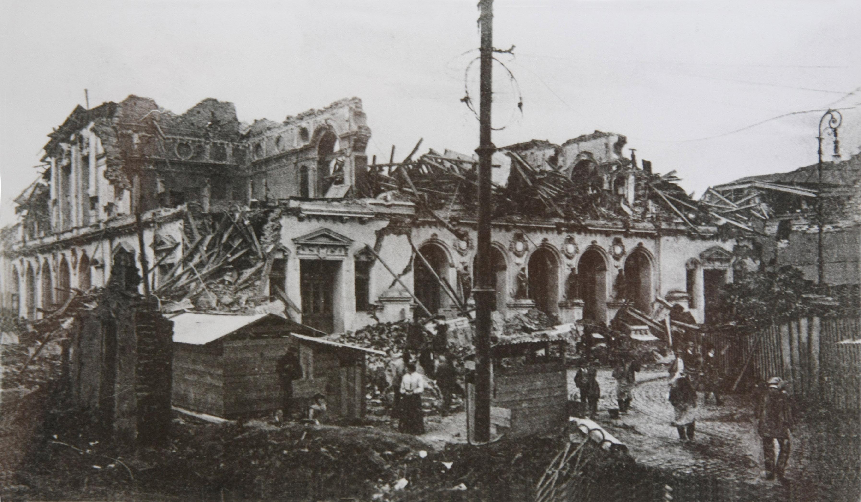File:Terremoto Valparaíso 1906-Teatro de la Victoria.JPG - Wikimedia ...
