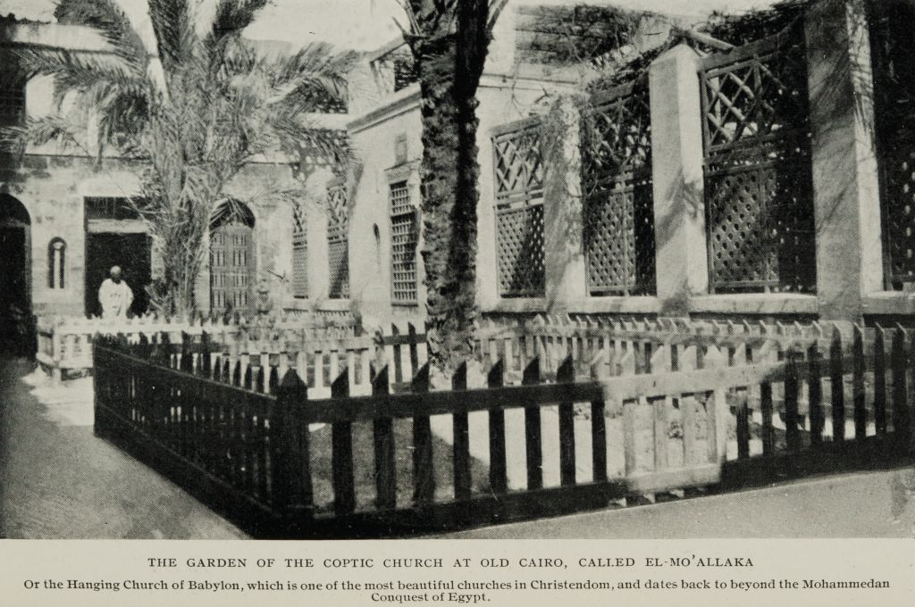 File The Garden Of The Coptic Church At Old Cairo Called