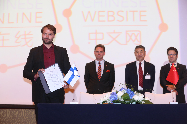 Filetikka Tld Registry Agreement In Beijingg Wikimedia Commons