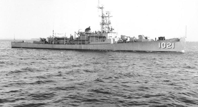 USS Courtney (DE-1021)