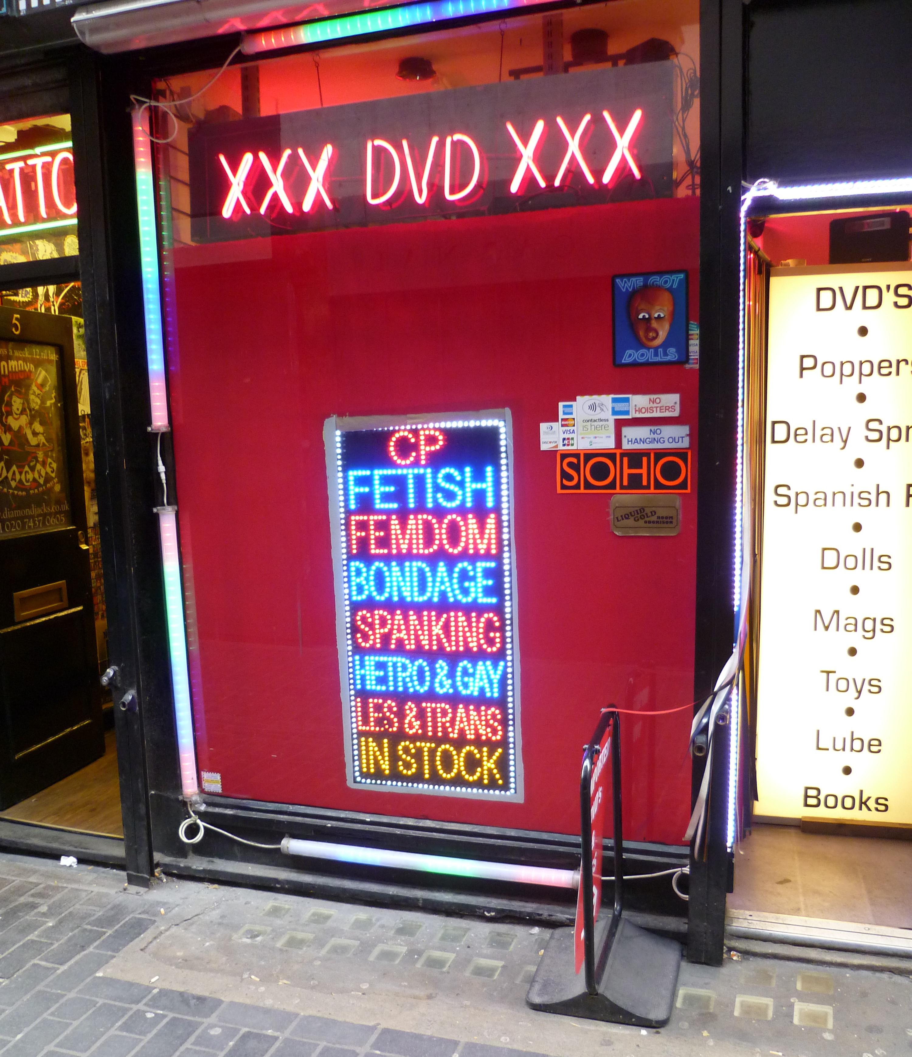 Amateur Cinema Adult Porn Movies sex shop - wikipedia