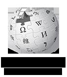 Tatar (татарча/tatarça) PNG logo