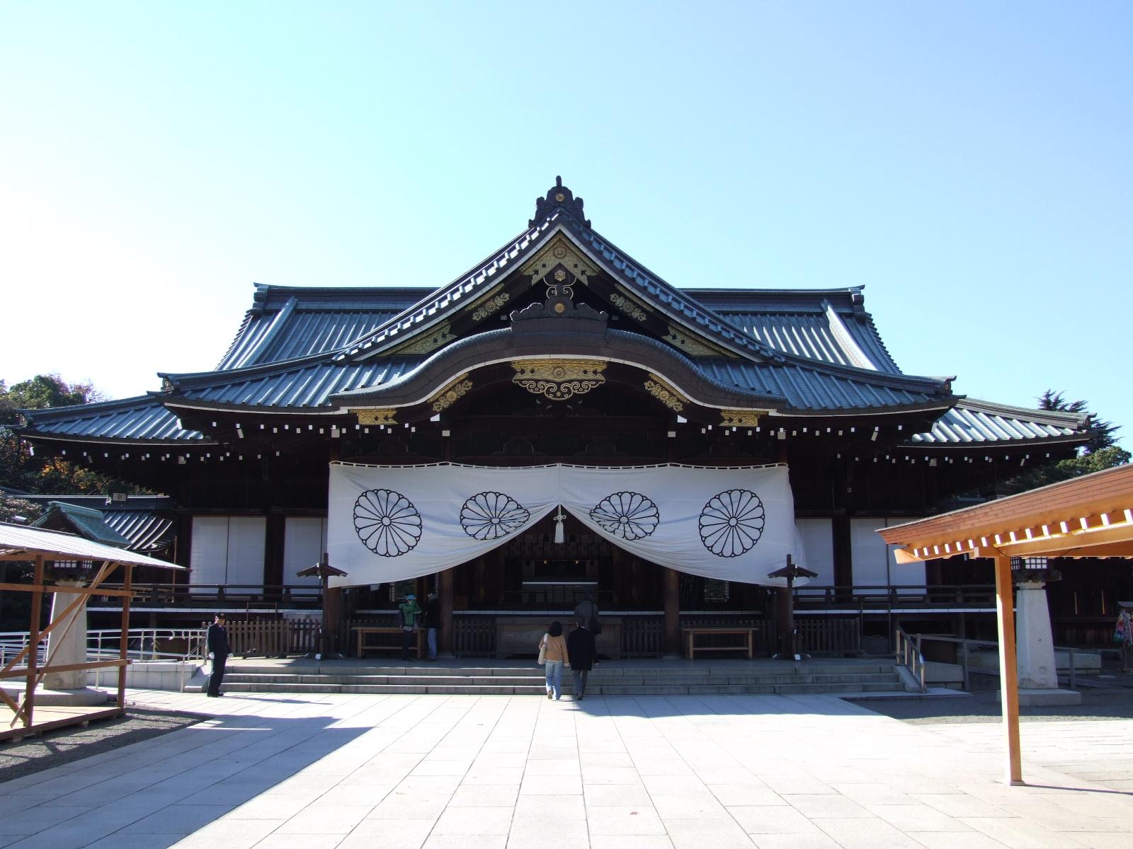 [Resim: Yasukuni_Jinja.JPG]
