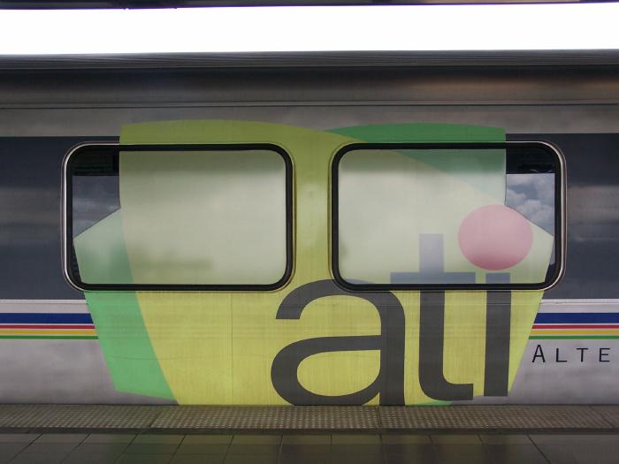 Tren Urbano Logo Ati Logo Graphics on Trains