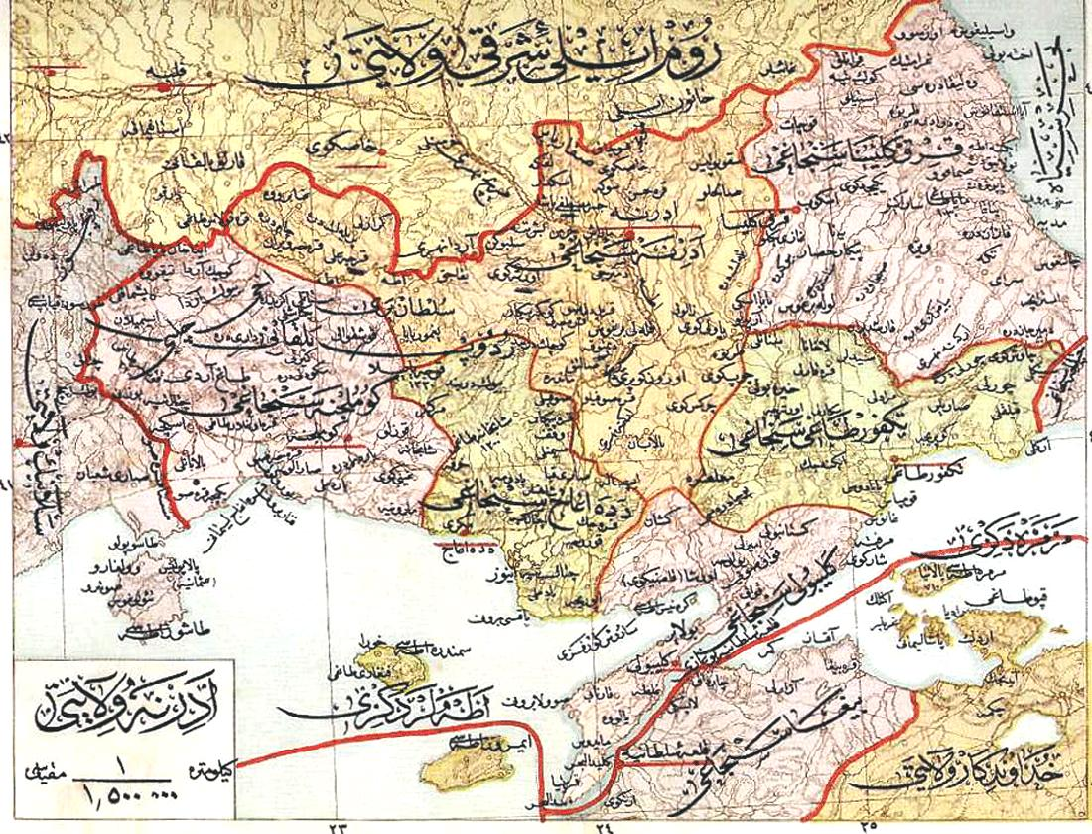 Adrianople_Vilayet_%E2%80%94_Memalik-i_Mahruse-i_Shahane-ye_Mahsus_Mukemmel_ve_Mufassal_Atlas_%281907%29.jpg