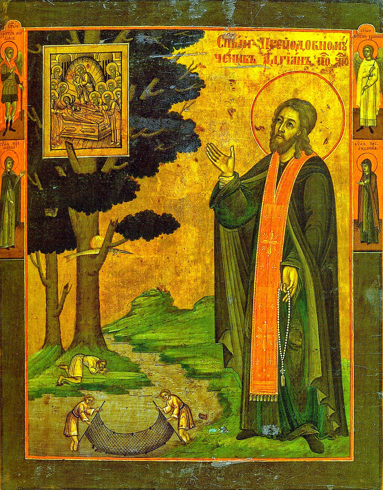 Адриановская икона начала XIX века.